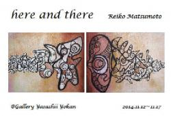 2014/11/12-/11/17 GalleryYasashiiyokan(1)