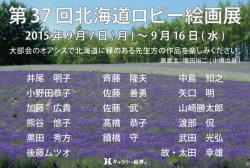 2015-横.jpg
