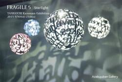 FRAGILE 5 -Starlight-