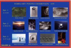 2015/2/3-2/22 GalleryJy