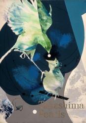 2015/8/12-2016/2/7 -秦野市立宮永岳彦記念美術館『Takashima Pearls』ポスター 1960