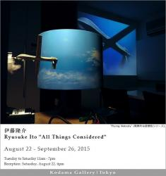 伊藤隆介 個展 「All Things Considered」