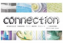 2015/9/1-9/6 galleryKitanozaka