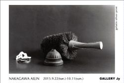 2015/9/22-10/11 GalleryJy