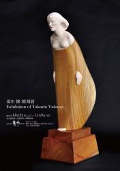 2015/10/31-11/9 GalleryIwaki