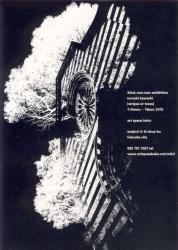 第32回 河地知木 作品展