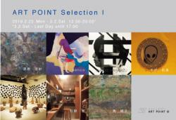 2019.02.25-03.02.ART POINT Selection.jpg