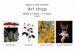 gallery_soranoiro_artshop