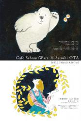 satoshi OTA 202008
