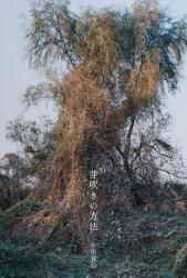 202105koyama.jpg