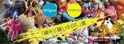 203_miyata_H1.jpg