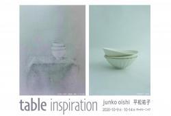 tableinspiration