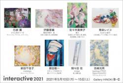 21interactive2021.jpg