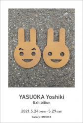 21yasuokayoshikiten.jpg