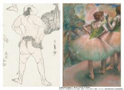 『北斎漫画』十一編(部分)、《踊り子たち、ピンクと緑》