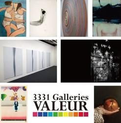 3331 Galleries Valeur