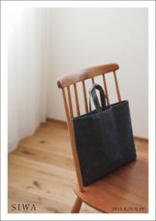 SIWA/紙の可能性を広げる日用品_2(コニーズアイ 2013/8/31-9/16)