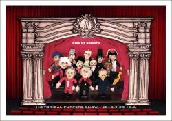 Amy by amabro/HISTORICAL PUPPETS SHOW(コニーズアイ 2013/9/20-10/6)