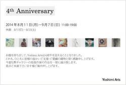4th Anniversary DM