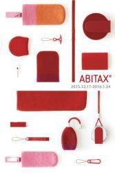 ABITAX/日本製にこだわった製品