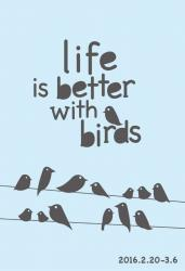トリ展/life is better with birds