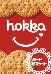 hokka 北陸製菓/世界に笑顔とおいしさを!
