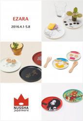 NUSSHA japanware/EZARA