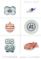 日本の陶磁器展/amabro×上出長右衛門窯