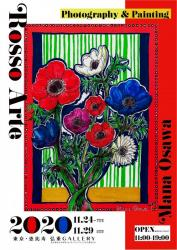 Rosso Arte展 フライヤーデザイン