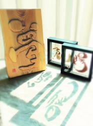 木彫り書・木彫りエアー書