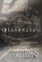 盲目の魔女展