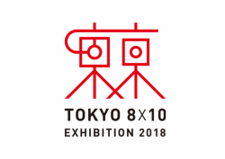 東京8x10写真展 2018