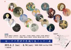 A4yoko.jpg
