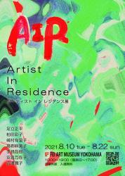 AIR_500.jpg