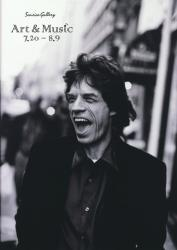 "RPETER LINDBERGH ""MICK JAGGER, ROLLING STONE MAGAZINE, LONDON"" 1995,ED2/3,181.2 x 121.9 cm,gelatin silver print"