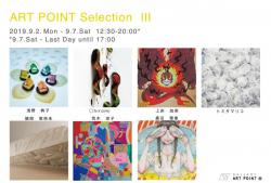 ART-POINT-Selection-III_01.jpg