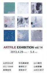 ARTFILE exhibition vol.14(K's Gallery 2013/4/29-5/4)