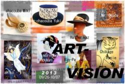ART_VISION_DM.jpg