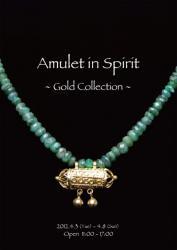 Amulet in Spirit