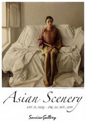 Asian Scenery flyer