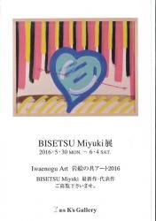 BISETSU展