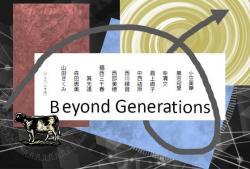 BeyondGenerations21.jpg