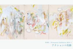 C2019-1_banner.jpg
