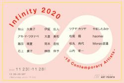 DM-Infinity-2020_入稿.jpg