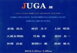 DM24juga.JPG