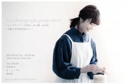 DM_01.JPG