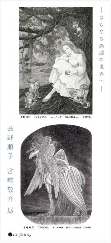 宮崎敬介の画像 p1_30