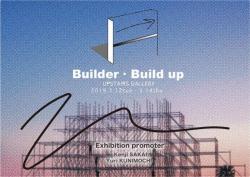 Builder・Build up