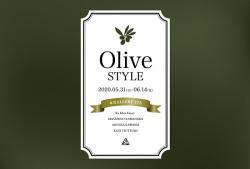 DM_olive.jpg