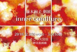 inner confiture